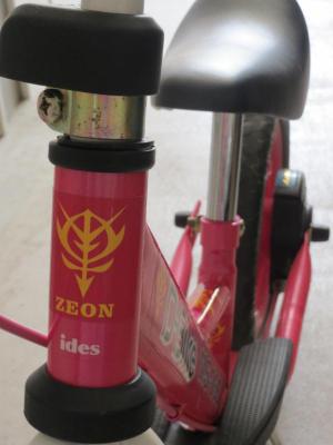 D-Bike(ジオン仕様)